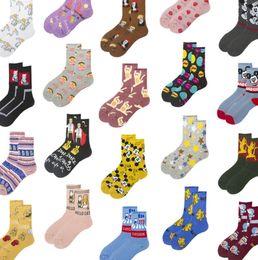 Halloween socken freies verschiffen online-Sportsocken Männer Frauen Socken Baumwolle Farbe Strümpfe gemischte Farben heißen Verkauf Tag freies Verschiffen Halloween