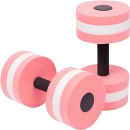 Wasserspielzeug online-Wasser treiben Hantel Pool Einfache Aerobic Exercise Aquatic Rehabilitation Trainingsbecken Dekoration Spielzeug Umwelt Foam