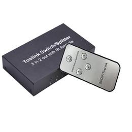 fibre optique audio numérique Promotion Sortie audio numérique fibre optique 3 entrées sur 2 avec télécommande IR Commutateur numérique à fibre optique