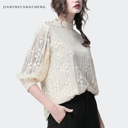 eed4b36ce6 2019 Women Summer Lace Top Ladies' Blouse Stand Ruffle Collar Elegant  Hollow Out Sleeve Plus Size Solid Polka Dot Women' Shirt