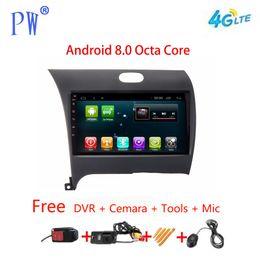 Radios kia forte online-Unidad principal GPS Navi GPS para automóvil 7.1 / 8.0 para Kia Cerato K3 Forte 2013 2014 2015 2016 Radio Multimedia Reproductor de video Bluetooth Wifi