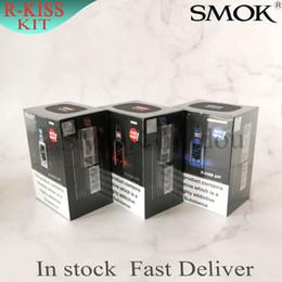 100% originale SMOK R-kiss 200 W potenza massima in uscita Kit forte vapore con 2 ml di TFV-Mini V2 serbatoio WV / TFT Kit vaporizzatore schermo LED. da