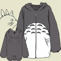 disfraz de totoro vecino Rebajas My Neighbor Totoro Hoodie Cosplay Totoro Disfraz Anime Sudaderas Chaqueta