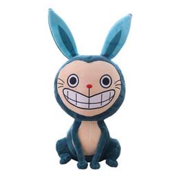 Bonecas de pelúcia de uma peça on-line-Um coelho de pelúcia coelho de um pedaço de pelúcia Kunbei Toy Stuffed Animals Bunny Dolls Crianças de aniversário de Natal Holiday Party favores presentes, 11.8Inch