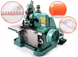 запорная машина Скидка GN1-6D оверлок швейная машина (три линии бытовых Као края швейная машина три провода заперты брошюровщик (отправить двигатель)