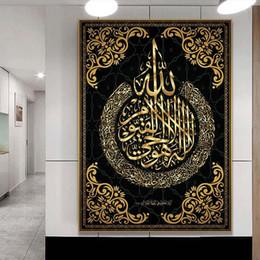 Lienzo islámico arte de la pared online-Moda musulmana caligrafía islámica lienzo Pintura Mezquita de Oro Tapices Ramadán cartel decorativo y Wall Imprimir imágenes del arte