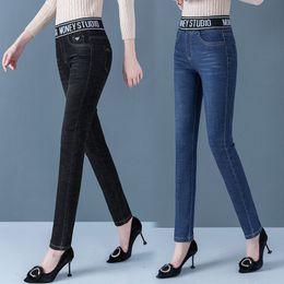 2019 jeans coreano elástico Outono cintura elástica Plus Size Jeans Jeans Ladies cintura alta stretch fino calças calças compridas Versão coreana Ripped desconto jeans coreano elástico