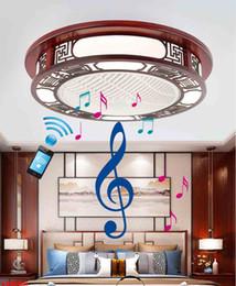Luces de techo cambian de color online-Ventiladores de techo LED de luz de madera de moda en color RGB que cambia la música de Bluetooth Wireless luz ventilador con mando a distancia 58 * 58cm