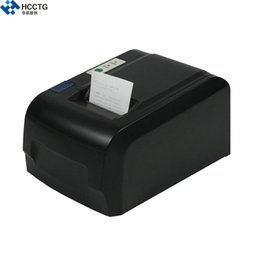 Hochgeschwindigkeits-POS-Thermodrucker (58 mm, parallel, seriell, USB) mit kostenlosem Treiber Download HCC-POS58IV von Fabrikanten