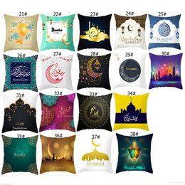 Oreillers de lune en Ligne-Eid Taie D'oreiller Musulman Halal Ramadan Mubarak Taie D'oreiller Lune Imprimer Taie D'oreiller Décoration de La Maison Taie D'oreiller Doux Canapé Coussin Housse Nouveau A52403