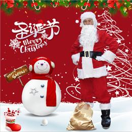Рождественский костюм мужская шляпа парик борода очки одежда брюки ремень перчатки бахилы Большой золотой мешок Санта одеваются рождественский костюм талисман от