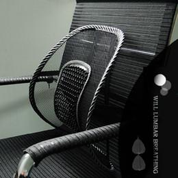 Suporte de costas de cadeira de carro on-line-Voltar Nova Malha Lombar Assento de Volta Corredor de Assento Cadeira de Escritório Cadeira de Assento de Carro Cadeira de Assento de Carro Brace Almofada