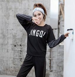 2019 vêtements de gym dames en gros Yoga vêtements trois pièces automne nouvelles dames, plus la taille des vêtements de sport fitness gym gym séchage rapide vêtements de yoga en gros promotion vêtements de gym dames en gros