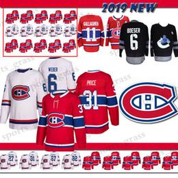 8e468229e Maillot Canadiens de Montréal pour adultes 6 Shea Weber 11 Saku Koivu 27  Alex Galchenyuk 92 Jonathan Drouin 67 Max Pacioretty 31 Maillots Carey Price  ...