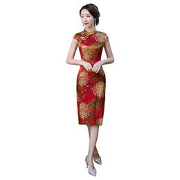 Maniche orientali online-Manicotto corta delle signore dorate d'annata del vestito di stile cinese sexy Manifestazione classica della fase di Qipao elegante stampata cheongsam M-XXXL della femmina