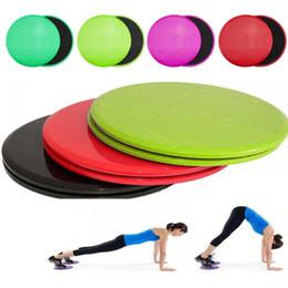 Nouveaux disques de glissement de matériel d'exercice d'entraînement de noyau d'abdomen portatif de gymnase de yoga ? partir de fabricateur