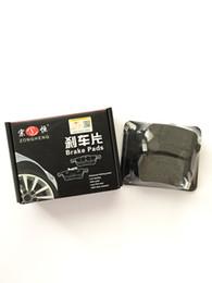 Canada Plaquettes de frein YHJ-13027 pour MAZDA d'automobile de pièces d'auto Offre