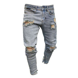 Темно-синие брюки онлайн-Mens Jeans Slim Fit Big Hole Pencil Pants New Style High Elastic Summer Street Hip Hop Urban Wind Casual Pants
