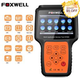 Herramienta de diagnóstico de abs online-2019 NUEVO FOXWELL NT650 OBDII Escáner de diagnóstico EPB SAS BMS DPF ABS SRS en la herramienta de reinicio de aceite