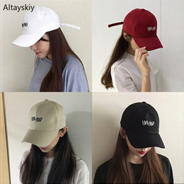 74f55b64778 Baseball Caps Women Sun Shade Letter Printed Solid Simple Womens Cap Chic  Trendy All-match Korean Style Adjustable Leisure Daily