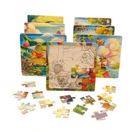 2019 montessori giocattoli anno vecchio Giocattoli di legno per bambini 16 pezzi di puzzle Cartoon 3-4-5-6 anni per bambini giocattolo educativo Montessori Puzzle montessori giocattoli anno vecchio economici