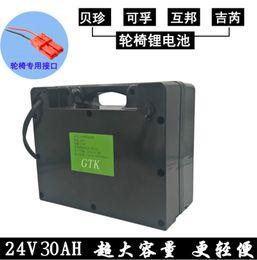 Roue 24v en Ligne-1pcs Lithium 24V 30AH batterie 24V Li ion bateria 30AH pour AI moteur électrique de fauteuil roulant de puissance Scooter E-cyclomoteur EZ Mobi Cruiser