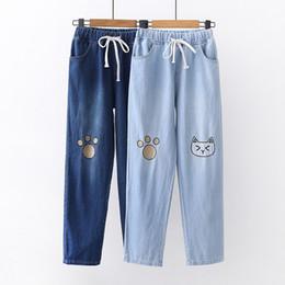 Lguc.H taille élastique Jeans de la femme pour chat droites broderie Jeans Style Preppy Casual Wide Lace Up femme Streetwear ? partir de fabricateur