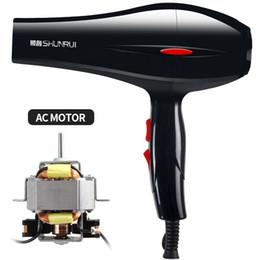 Etiqueta del equipo online-2019 Recién llegado de alta calidad AC motor Amazon vendedor superior secador de pelo personalizado con equipo de peluquería de etiqueta privada