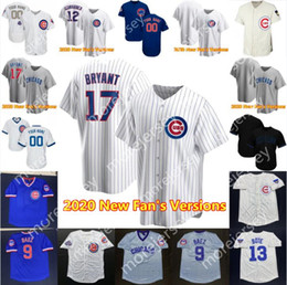 Sammy sosa online-Individuelle New Chicago Jersey Sammy Sosa Mark Grace Daniel Descalso Tyler Chatwood Adbert Alzolay Miguel Amaya Victor Caratini Javier Baez Rizzo