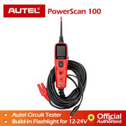 Cables de escáner online-Autel PowerScan PS100 Probador eléctrico Cables de prueba Probador de circuito Sistema eléctrico de diagnóstico 12v 24v escáner de potencia PS 100