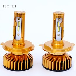 FYSZ F2 LED Car H4 headlight Imported chip1860 48w 6500k drive power ultra bright headlight Fan cooling white Light от