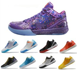 Nuevas suelas de baloncesto online-2019 Nueva zoom KB IV 4 Protro ZK4 Preludio Proyectos Calzado Día Carpe Diem Del Sol ACES naranja de baloncesto para hombre de las zapatillas de deporte Formadores Size7-12.