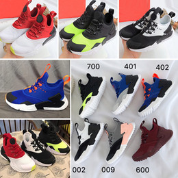 buy online 7452d d4ddf 2019 kinder huarache Nike air huarache 6Air Kids Huarache Schuhe Jungen  Laufschuhe Kinder huaraches Kleinkind im