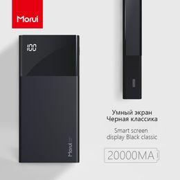 2019 cargador portátil grande MORUI ML20 Power Bank 20000mAh Cargador portátil Potencia móvil de gran capacidad con pantalla LED inteligente digital para teléfonos Tablet rebajas cargador portátil grande