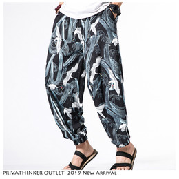 62a2dba84 Outlet Store 2019 Men Full Pants Print Casual Mens Pants Chinese Style  Summer Male Casual Harem Sweatpants Plus Size chinese harem pants on sale