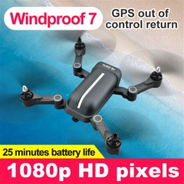 quadcopter gps fpv Promo Codes - FPV Windproof 7 Drone 1080P HD Camera Quadcopter 25 Min battery life GPS Out Of Control Return 5G Real-time transmission Image