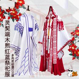 traje dos homens da fantasia Desconto Anime Cosplay Spiritpact Duan Muxi Traje Cosplay Chinês Antigo Traje Azul Sacrifício Roupas