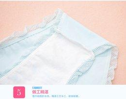 мальчики розовое нижнее белье Скидка Hot Sale Kids Underwear 4Pcs lot Baby Girl Underwear Kids Panties Child's For Shorts For Nurseries Children's Briefs