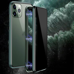 fitting glasses Promo Codes - Magnetic Phone Case For iPhone11pro 7 8 Plus X XR for Samsung note9 S10 Case Magnet transparent Anti-peeped Tempered Glass Protecter Case
