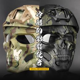 2019 casco protector táctico Nuevo juego de fiesta de máscara de Halloween Skull Fit Casco rápido Tactical Paintball Mask Cs Protective rebajas casco protector táctico