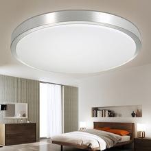 Canada Les plafonniers de LED diamètre 350mm 220V 230V 240V 16W 36W 45W ont mené la lampe plafonniers menés modernes pour l'appui de salon Offre