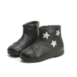 Pantalones cortos de niños británicos online-Martin de niños botas de cuero para mujer zapatillas de deporte marea nuevas chicas carta botas cortas viento británico solo botas invierno