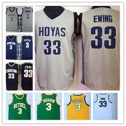 2e05cb3b9709 Wholesale Patrick Ewing Jersey - Buy Cheap Patrick Ewing Jersey 2019 ...