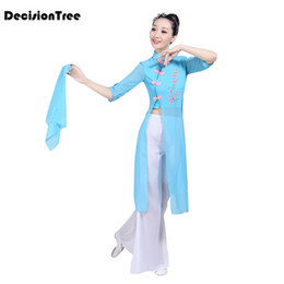 25dcab92f Dance Performance Chinese Costumes NZ
