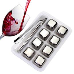 холодный как камень Скидка 8 Упаковка из нержавеющей стали Ice Cubes Многоразовые Чиллерные Камни для виски вина Держите вашего напиток холодного Длинного SGS Test Pass Bar Инструменты