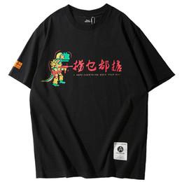 2019 männer charakter t-shirts Mens Harajuku T-shirt Lustige Maschine Dinasour Hip Hop Streetwear T-shirt Chinesische Zeichen 2019 Sommer T-Shirt Baumwolle Tops Tees günstig männer charakter t-shirts