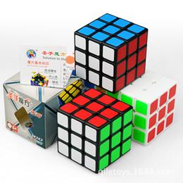 Английские пазлы онлайн-D-FantiX Cyclone Boys 3x3 Speed Cube Magic Cube без наклеек 3x3x3 Пазлы Игрушки Английская упаковка коробки + английская версия введения