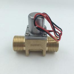 Faucet baixo on-line-Piloto pulsado válvula solenóide inteligente pulso de baixa potência Solenóide DC3.6V-6.5V G1 / 2 sensor de água purificador e torneira