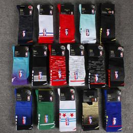 Tubo de baloncesto online-Venta caliente de calidad nuevo equipo de élite calcetines para hombre tubo alto toalla calcetines de baloncesto para hombre profesional calcetines de entrenamiento deportivo gruesos y transpirables