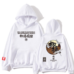 chinese hip hop fashion Coupons - new Fashion printing couple men's Hoodies Chinese style oversize Streetwear hoodies spring men top Cotton hip hop swearshirt
